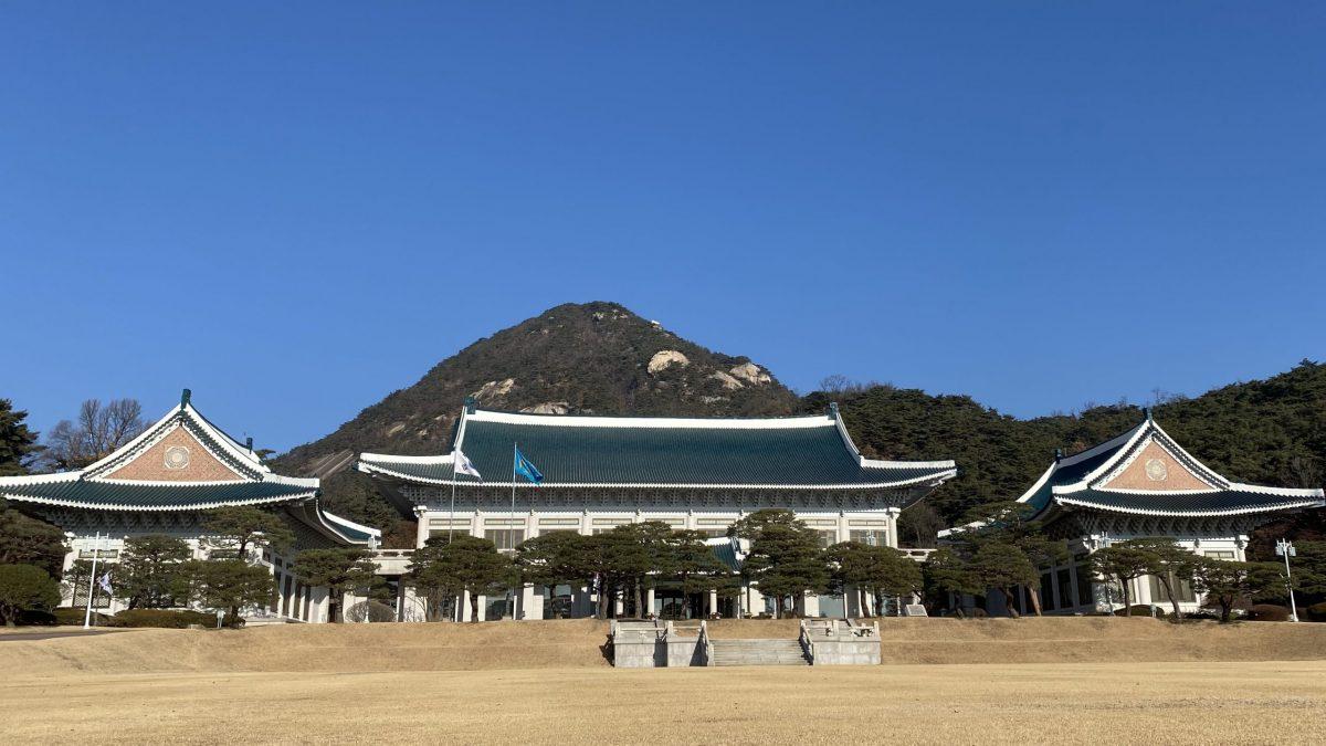 Cheong Wa Dae - the Blue House