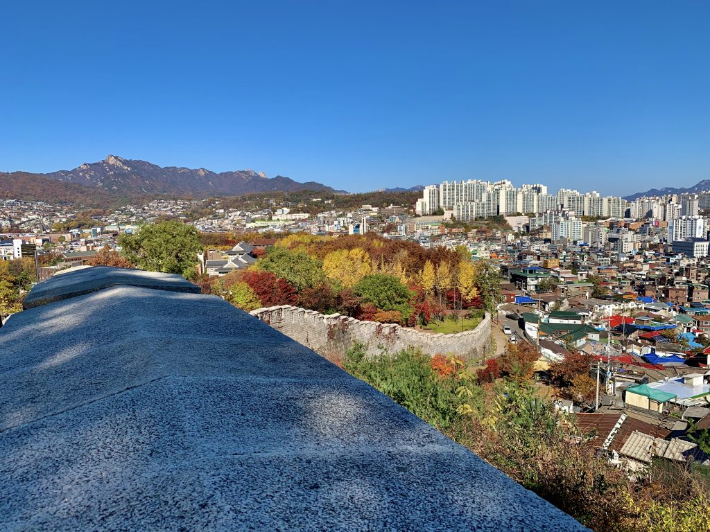 City Wall Seoul