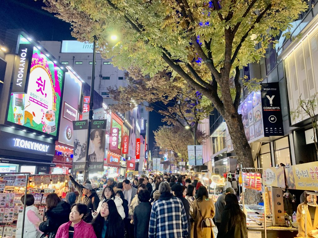 Myeongdong by Night