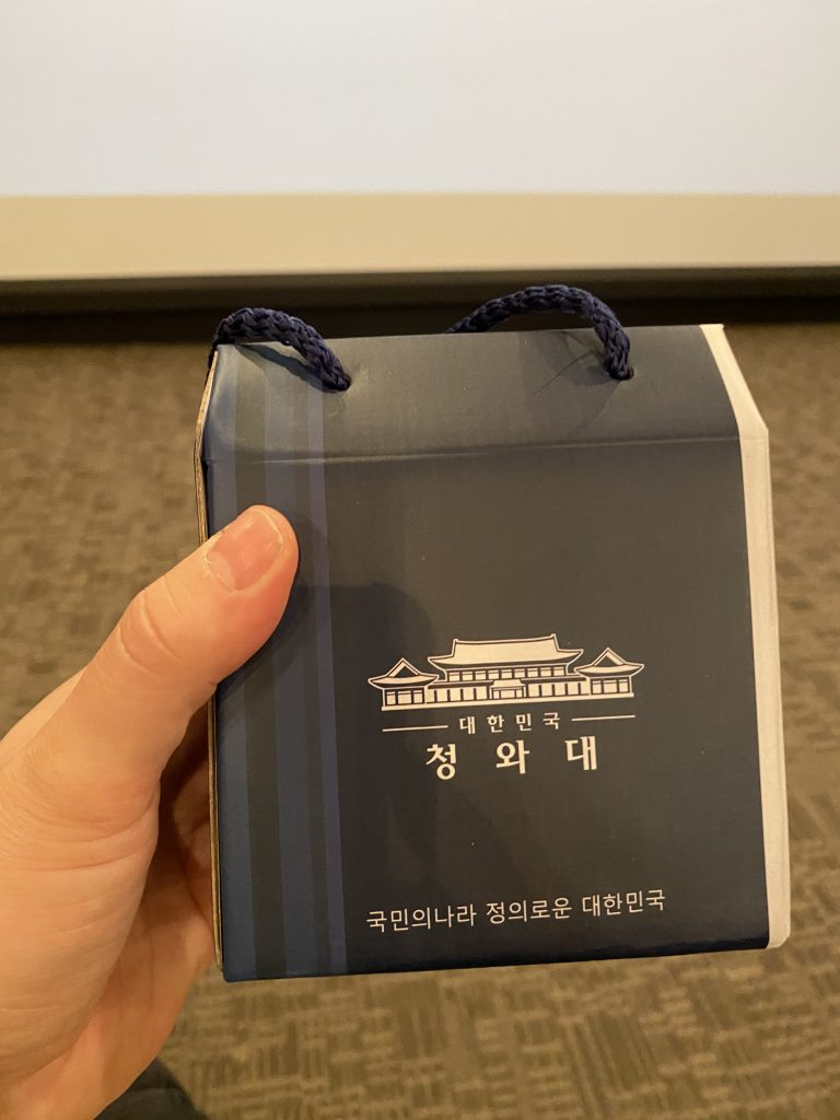 Present from the President
