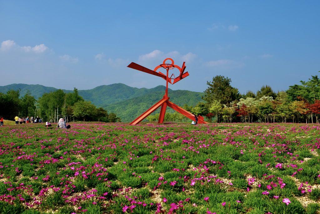 Flower Garden Museum SAN