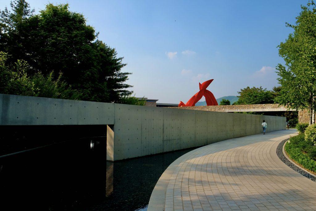 Water Garden Museum SAN