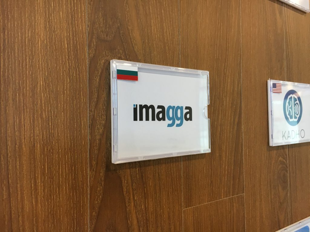 Imagga at the Startup Wall at KSGC
