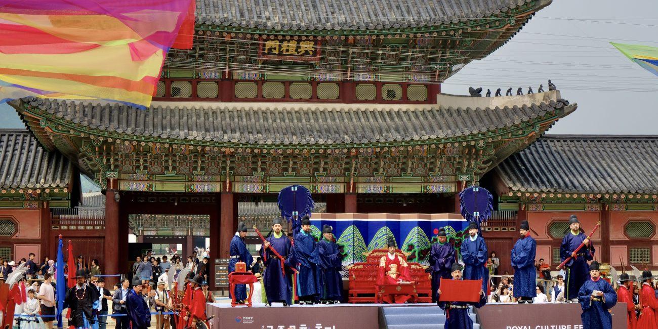 Royal Culture Festival in Gyeongbokgung