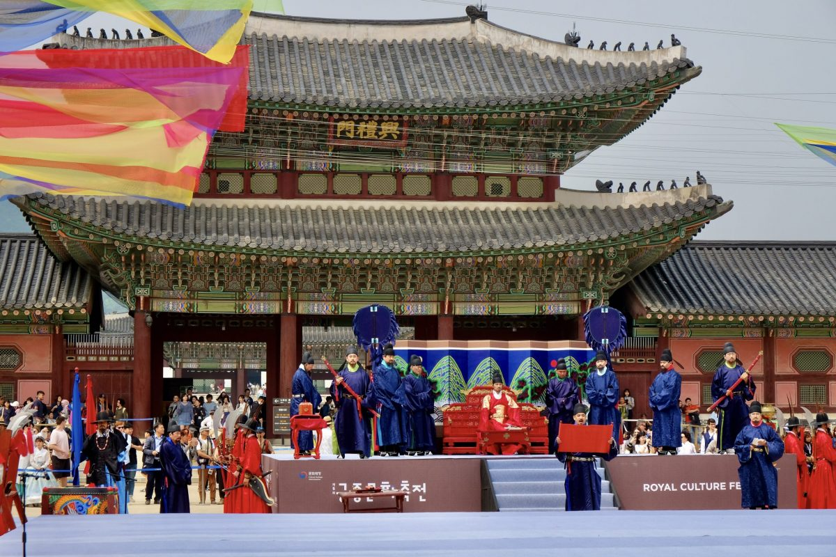 Royal Culture Festival in Gyeongbokgung