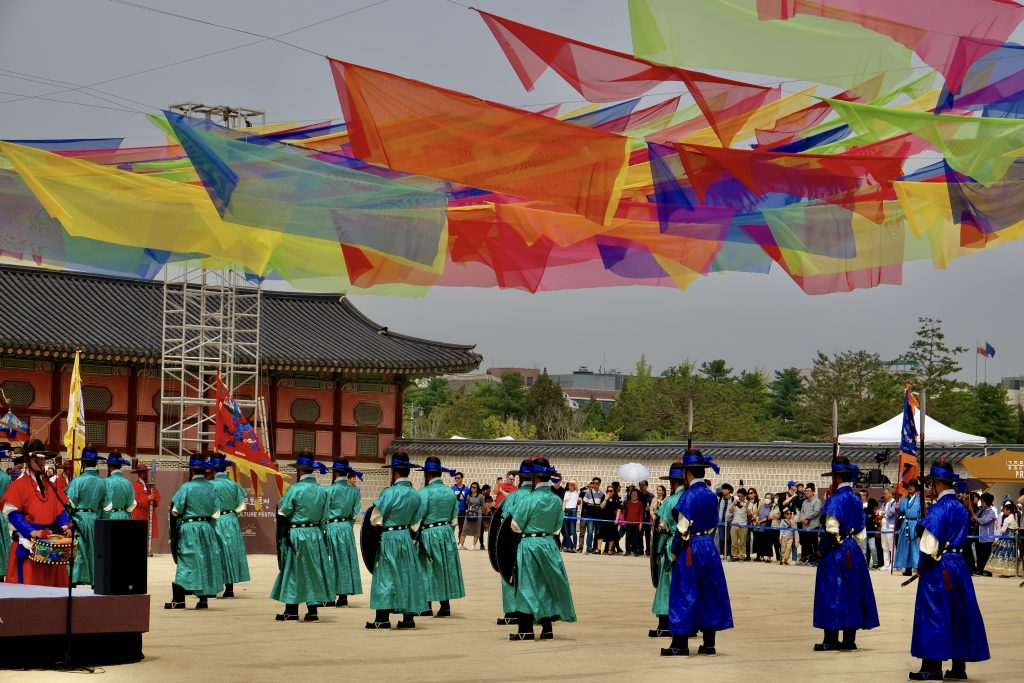Royal Culture Festival in Seoul