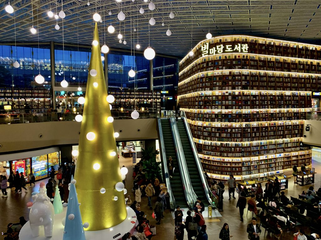 Starfield Library at COEX