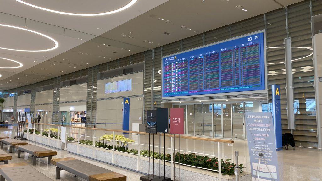 Incheon Airport Terminal 2 Empty due to CoronaVirus