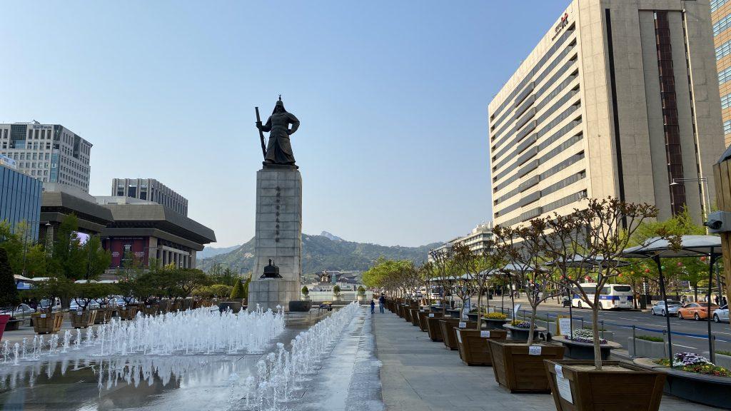 Virtual Tour Gwanghwamun