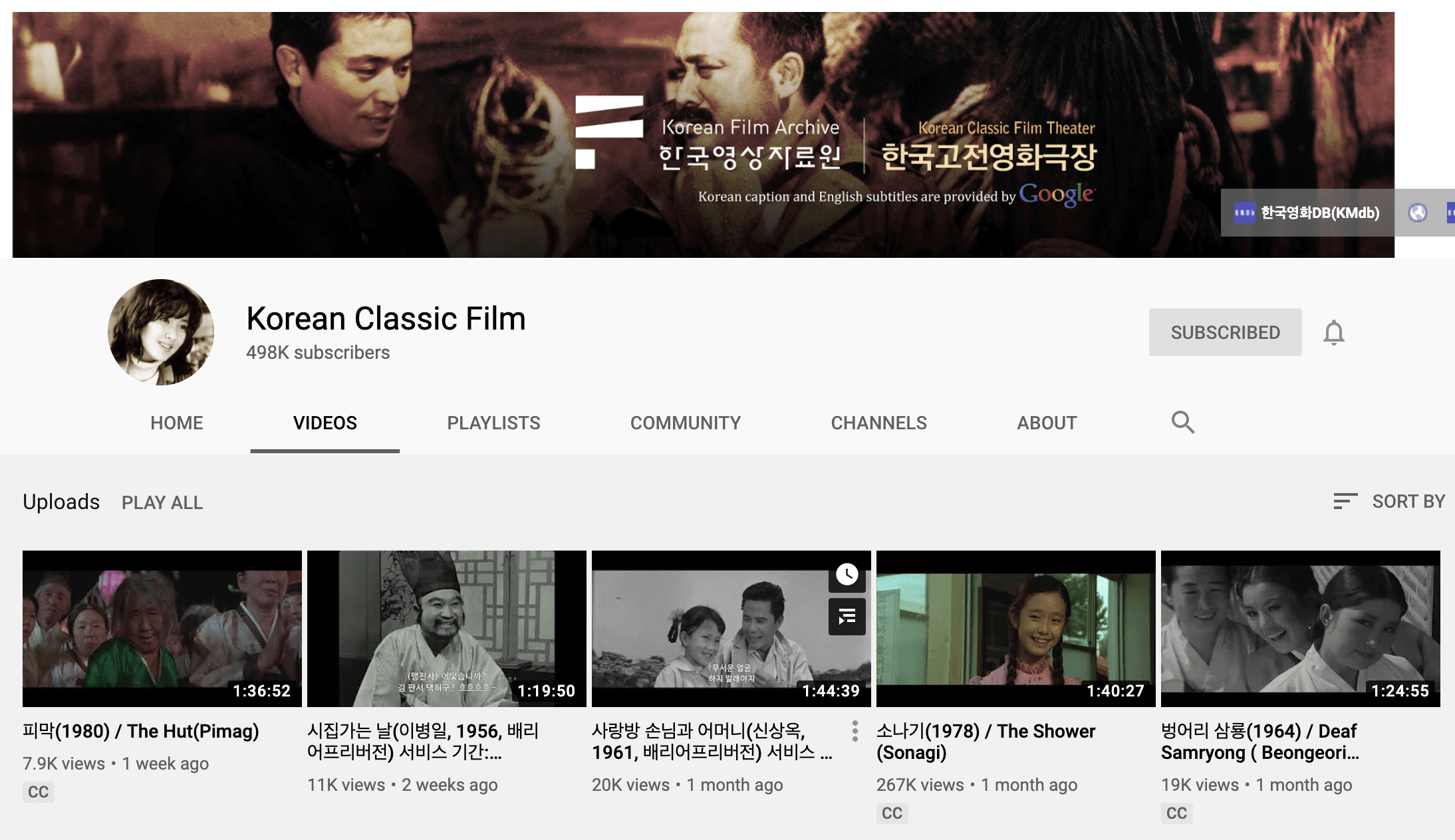 Classical Korean Film