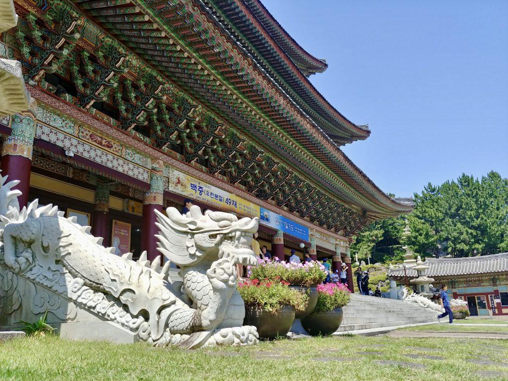 Yakcheonsa Temple Main Building Dragon