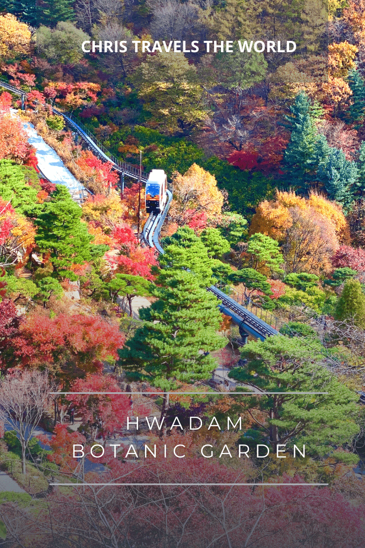 Hwadam Botanic Garden is an arboretum located in Konjiam Resort in Gwangju, with over 300 Korean pine trees and beautiful autumn foliage