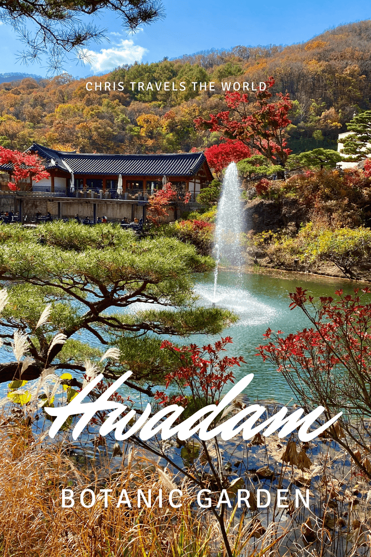 Hwadam Botanic Garden is an arboretum located in Konjiam Resort in Gwangju, especially beautiful during spring and fall