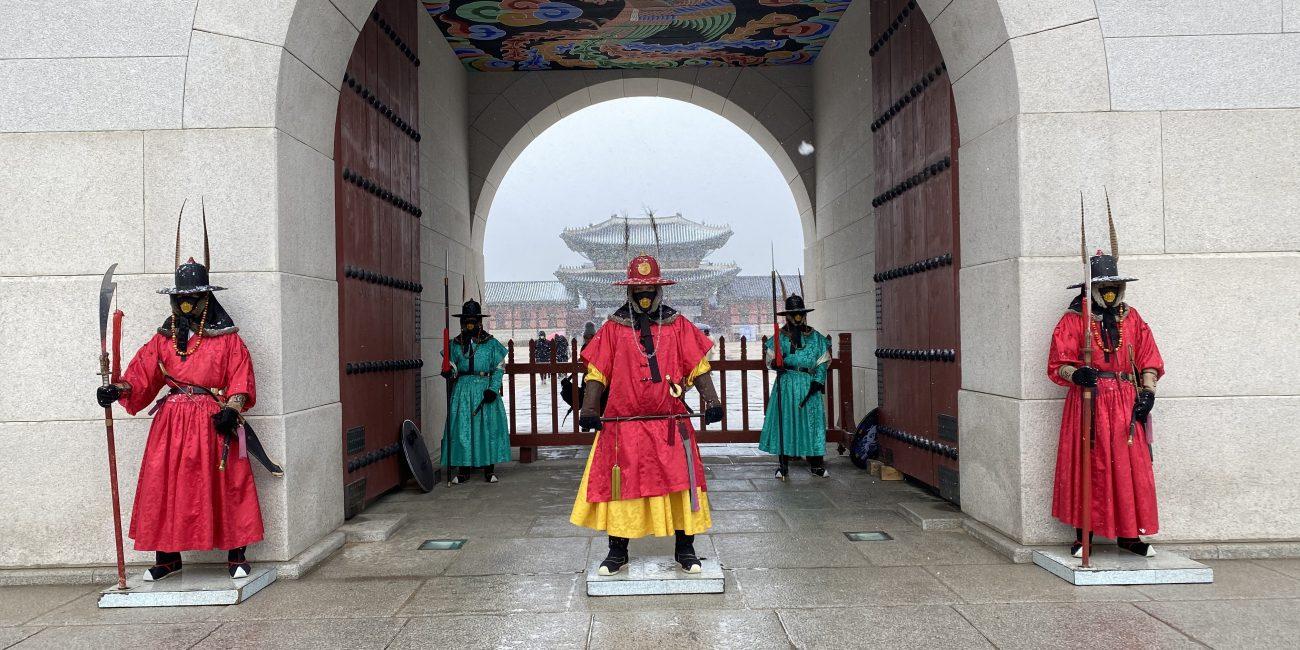Royal Guards at Gwanghwamun Gate