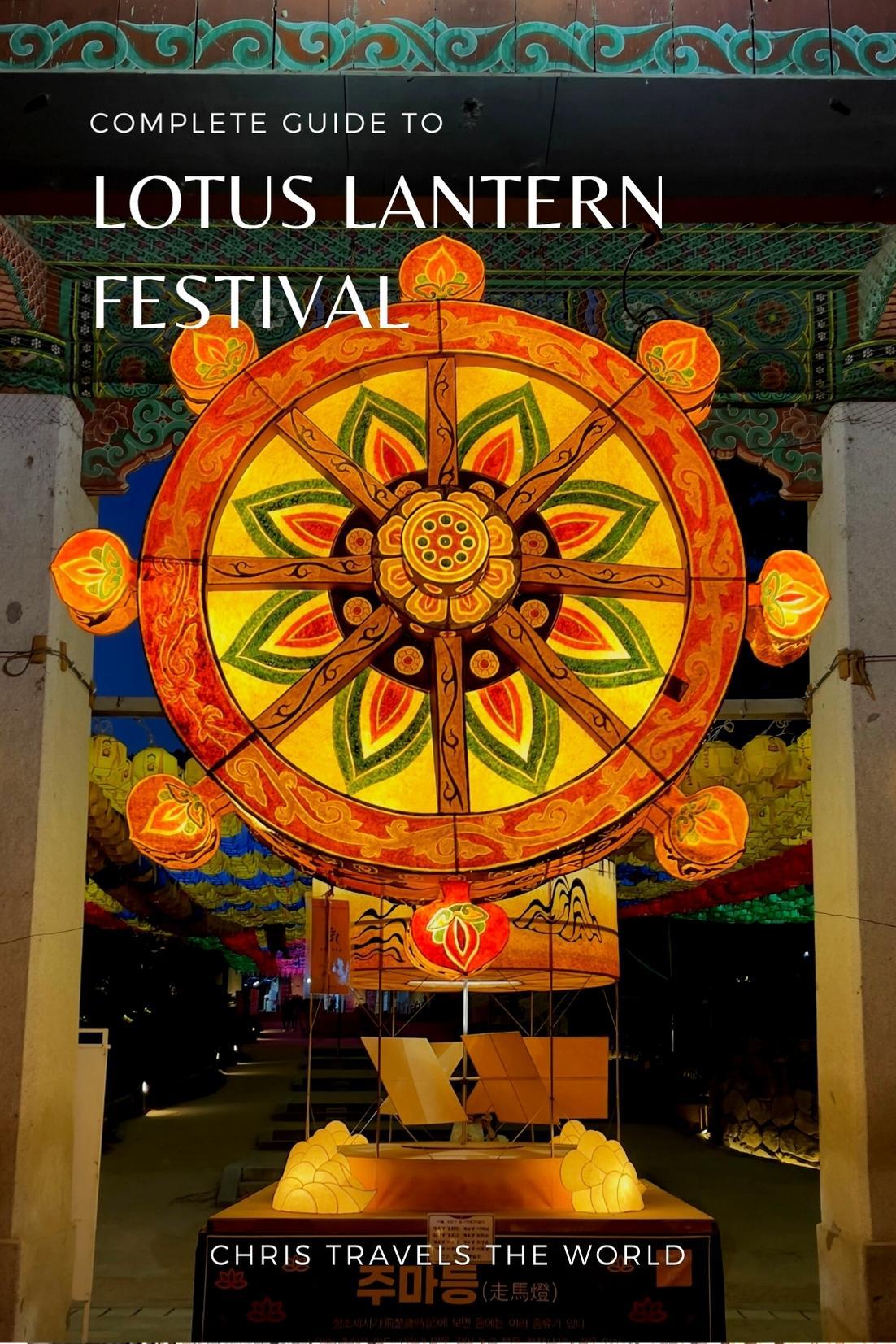 Lotus Lantern Festival In Seoul