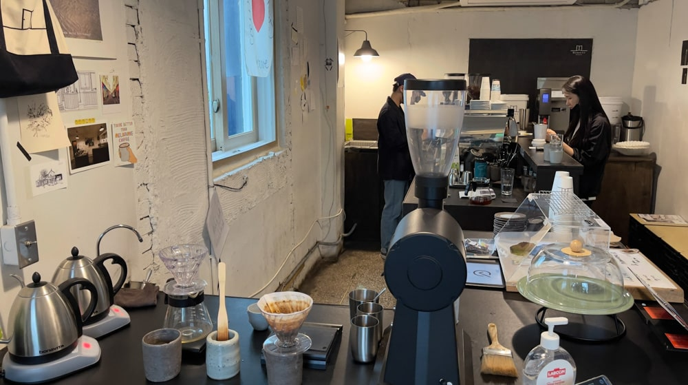 Momento Brewers Coffee Counter